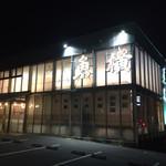 東横 - 東横 愛宕店(新潟県新潟市中央区愛宕)外観