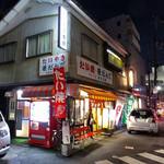あま太郎 - 交差点に面していま(2016年12月)
