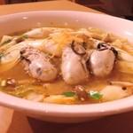 下妻食堂 陽陽 - 料理写真:牡蠣味噌ラーメン