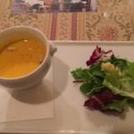 59618576 - 季節のスープと香りのサラダ