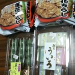 大石ショッピングセンター - 料理写真: