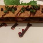 59619117 - 前菜 鴨肉のミルフィーユ