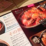 東京 純豆腐 -