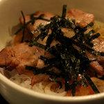 三ツ矢堂製麺 - チャーシューごはん 300円