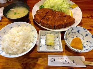 とん香 - ジャンボロースかつ定食【料理】