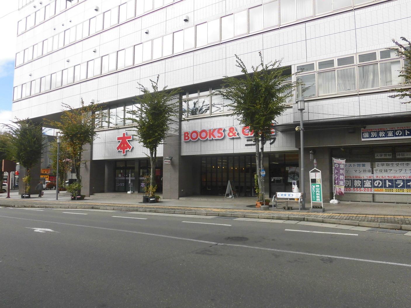 ニシザワ いなっせ店 name=