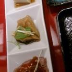 有喜屋 京都桂川店 - おばんざい3種盛り