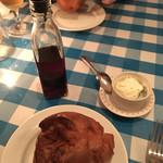 59623602 - 自家製パンとホイップバター、甘くないメープルシロップ