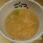 ごっつ - 割りスープ