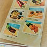 59624451 - 一品料理メニュー