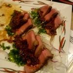 魚魯魚魯 - ローストビーフたっぷり葱まみれ