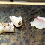 天鮨 - 鯛 昆布〆と炙り