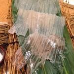 sakabasammaruni - chicoma