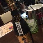 沖縄料理 きらく - 泡盛