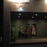 沖縄料理 きらく - 入口