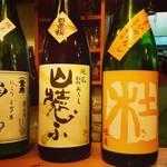 NICO - 鷹勇 濁り酒・日置桜 山装ふ・杜の蔵 ひやおろし
