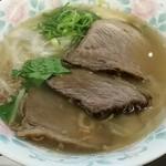 ベトナムチョ(市場) - 牛肉のフォー
