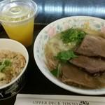 ベトナムチョ(市場) - 牛肉のフォー・ダブルセット