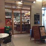 肉ビストロ&クラフトビール ランプラント - 店舗前