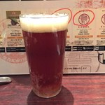 肉ビストロ&クラフトビール ランプラント - 3杯目 カグアルージュ