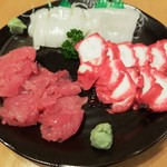 魚正 - 料理写真:自分用盛り付けなのであしからず!(笑)