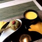 レストラン ピウ - 前菜