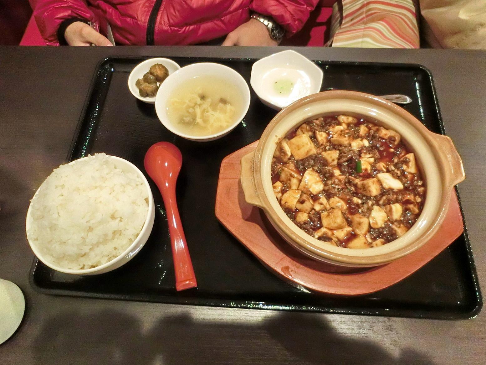 中国料理 幸福