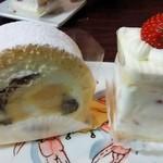 59634698 - イチゴのショートケーキとマロンのロールケーキ