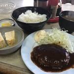 味よし - 日替わり定食 600yen