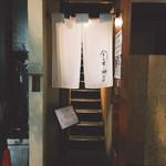 59636645 - 外観【平成28年11月21日撮影】