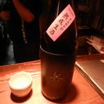 59637759 - 奥(純米吟醸原酒)