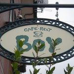カフェ レスト ボーイ -