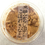 シャトレーゼ - 黒糖団子カップこぼれきなこ 130円(税込) 安い!!