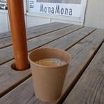 モナモナ - サービスの珈琲