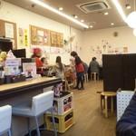 いっぽん - 店内