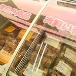 ハマセイ - 料理写真:
