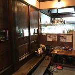 恭月 - 店内の入り口