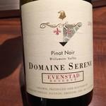 59645955 - ◇アメリカはオレゴン州でこんなに美味しいワインを作っているなんて