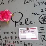 くるくる - 「きたな美味い店」認定の「Pele」のサイン