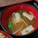 くるくる - 定食のお味噌汁