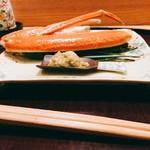 日本料理 太月 - アップ 2016年12月