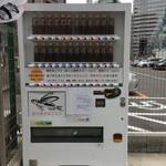 だし道楽自動販売機 -