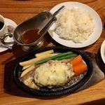 OKUBO - 料理写真:ハンバーグとチーズのグリル(ライス大盛無料) 1534円 + お得なセット 540円