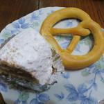 東京フロインドリーブ - ウォールナッツケーキ、プレッツェンハード