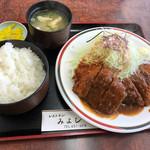 レストラン みよし - トンカツ定食880円(税込)