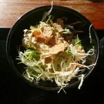 碧水園 - サラダ