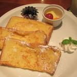 ウエストパークカフェ - フレンチトースト 770円