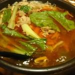 小魏鴨脖店 - 米麺