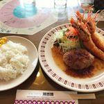 レストラン湖西路 - 日替わりランチ
