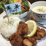 カフェ スクラップ - Hawaiianもちこチキン